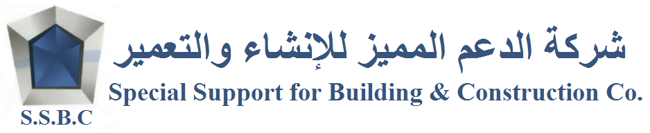 Special Support For Building & Construction Co.